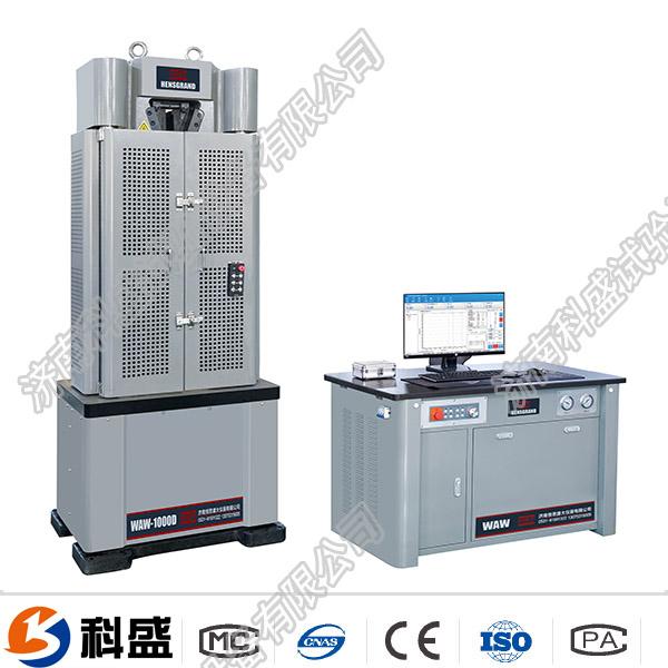 浙江WAW-D微机控制电液伺服万能试验机