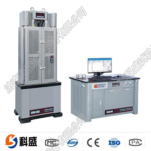 浙江WAW-B微机控制电液伺服万能试验机